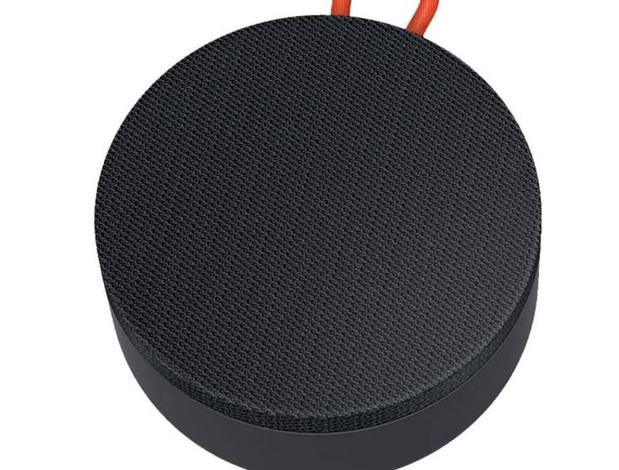 Taşınabilir Bluetooth Hoparlör Nasıl Kullanılır